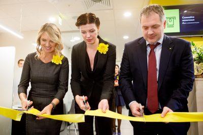 Райффайзенбанк открыл новое отделение в городе Кемерово