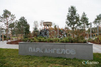Почему кемеровский «Сквер Ангелов» неожиданно стал парком?
