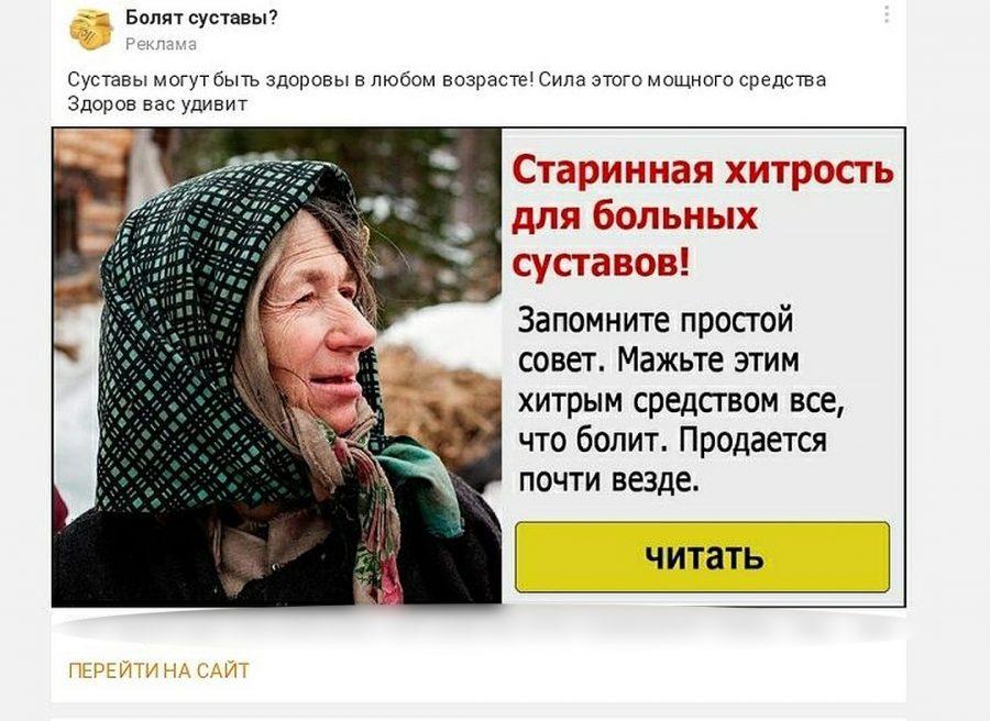 Агафья Лыкова стала лицом фарма-франшизы?