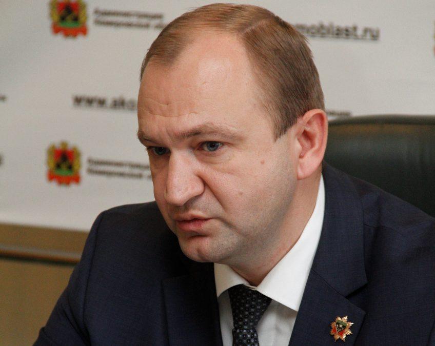 В Кузбассе от должности гендиректора «Юрмаша» отстранили экс-замгубернатора