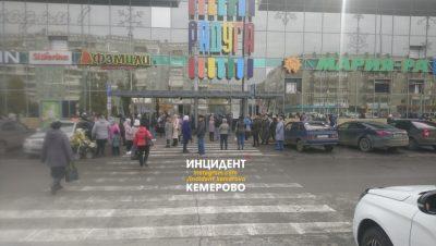 В Кемерове эвакуировали крупный торговый центр