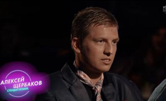Звезда шоу Stand Up похвалил природу Новокузнецка