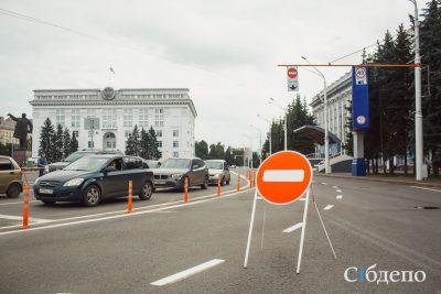 В Кемерове на выходных ограничат движение на Комсомольском проспекте