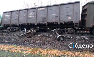 Видео: в Кузбассе произошло крушение поезда