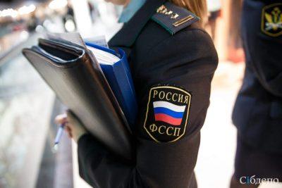 В Кузбассе частично закрыли техникум