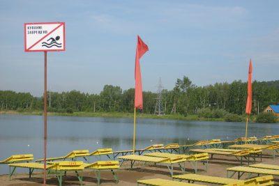 В Кемерове организовали частный пляж: прокуратура провела проверку