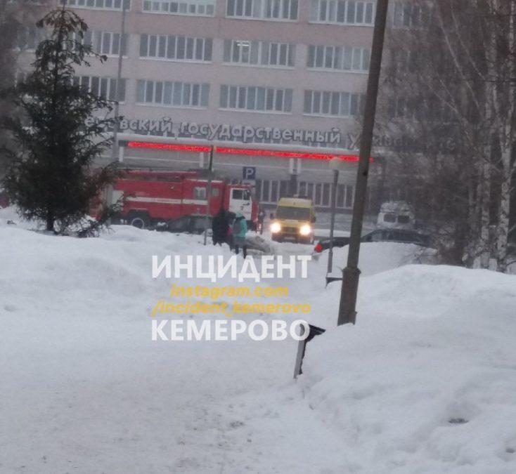 Экстренные службы напугали кемеровчан