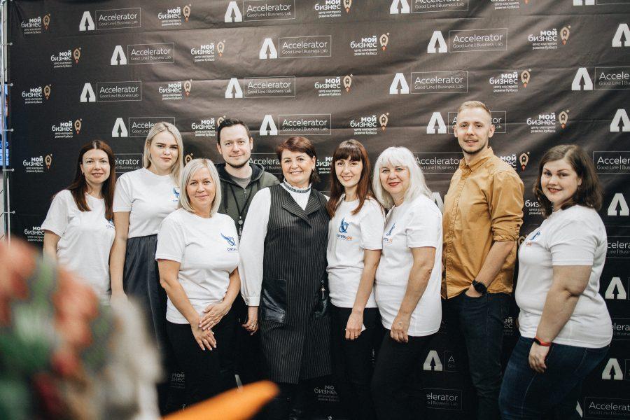 В Кузбассе объявили новый набор участников по программе бизнес-акселерации