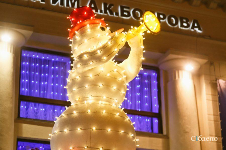 Фото: ночной Кемерово в последние дни ноября